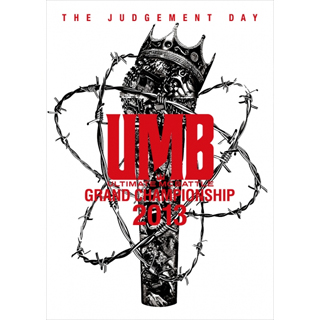 UMB 2013 FINAL