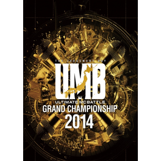 UMB 2014 FINAL