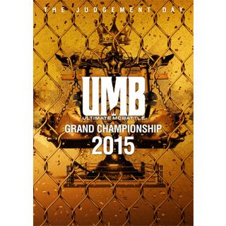 UMB 2015 FINAL DVD