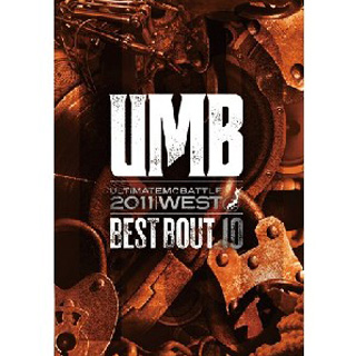 UMB 2007 WEST BEST BOUT vol.10