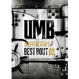 UMB 2007 WEST BEST BOUT vol.09