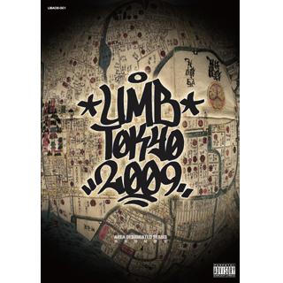 UMB 2009 TOKYO ROUND