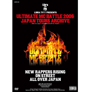 ULTIMATE MC BATTLE 2006 JAPAN TOURS ARCHIVE