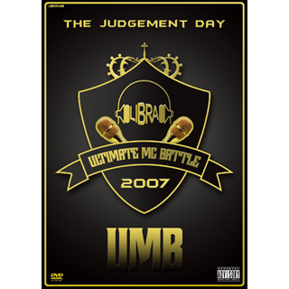 ULTIMATE MC BATTLE GRAND CHAMPION SHIP 2007 CLUB CITTA'