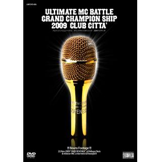 ULTIMATE MC BATTLE GRAND CHAMPION SHIP 2009 -THE JUDGEMENT DAY- CLUB CITTA'