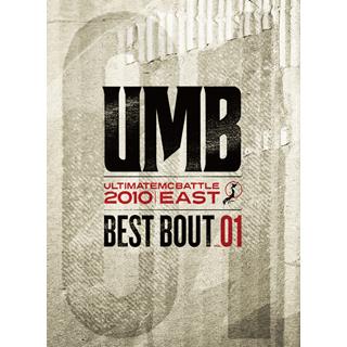 UMB 2010 EAST BEST BOUT vol.01