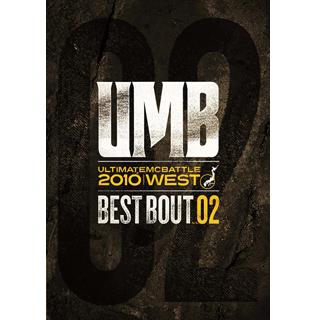UMB 2010 WEST BEST BOUT vol.02