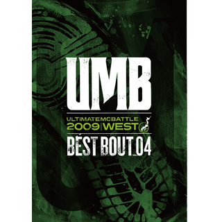 UMB 2009 WEST BEST BOUT vol.04