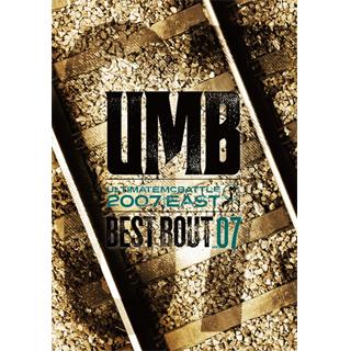 UMB 2007 EAST BEST BOUT vol.07